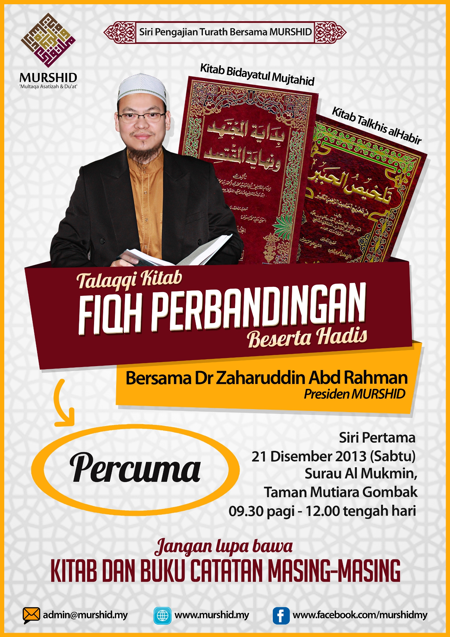 Poster Talaqqi Feqah Mazhab Asysafi'e