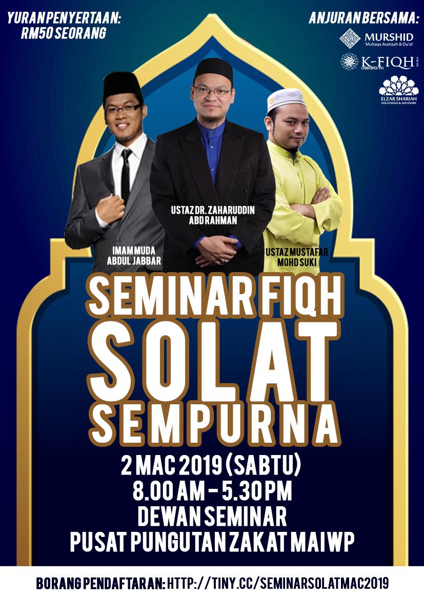 poster 2 MAIWP