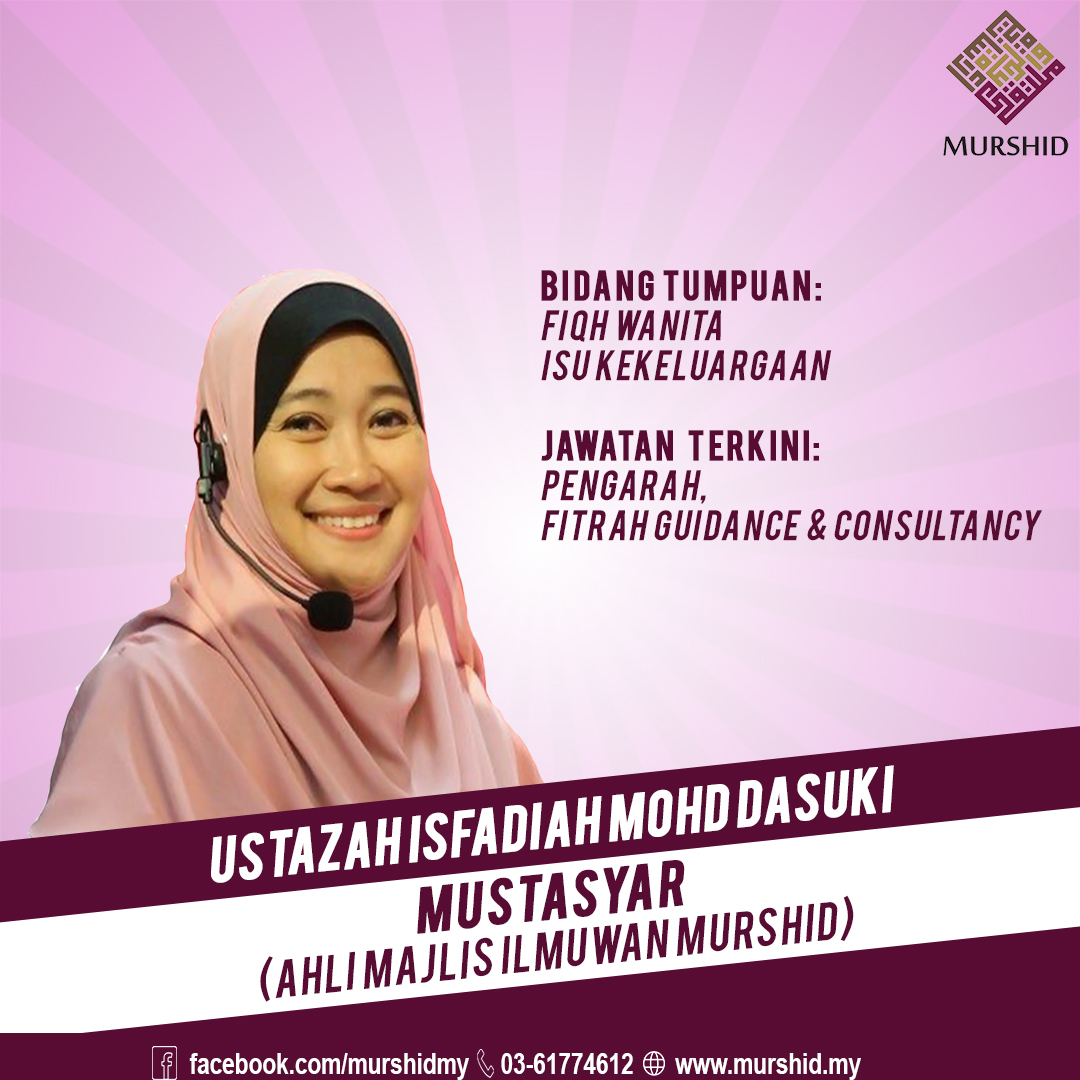 POSTER 4_UIsfadiah