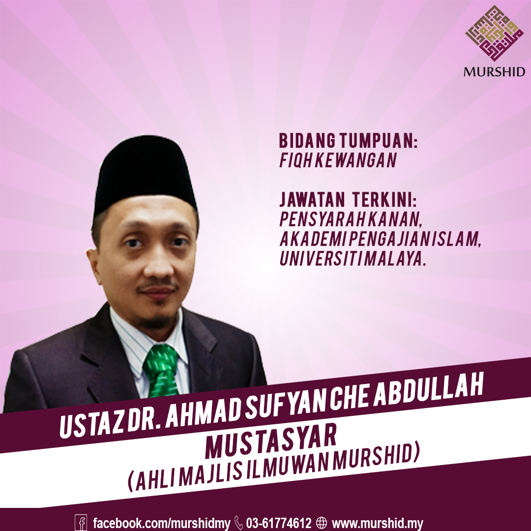 POSTER 4_ustaz ahmad sufian